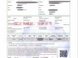 浙江常州建材数码家电产品尼日利亚SONCAP认证如何办理?