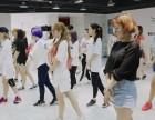 重庆专业舞蹈培训学校 现代流行舞蹈 国舞证书包分配