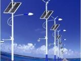 宏耀太阳能路灯,道路灯,高杆灯,东北一线生产厂家