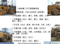 二手装载机转让二手铲车出售30装载机价格柳工装载机买卖