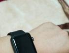 苹果手表有充电器