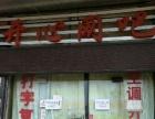 火车站广场边门面出租