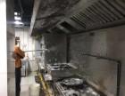 大鹏新区油烟净化器清洗价格 厨房油烟清洗