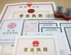 南昌公司注册,工商代理代办,注册公司流程