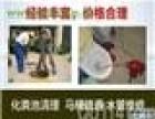 杏园小区天坛西路电视塔马桶疏通管道疏通打捞物品