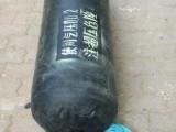 衡水厂家定做各种型号橡胶堵水气囊