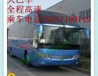 从(从昆明到阜阳直达汽车/客车/卧铺车)+150571981