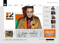 上海域名注册,企业邮箱,网站推广优化
