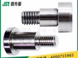 FA自动化 塞打螺丝 凸肩轴肩等高螺丝m8螺栓螺钉 规格齐全