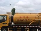 转让 吸污车LNG新能源吸污吸粪车