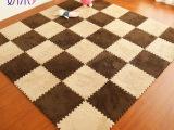 拼图地毯加厚儿童泡沫地垫可拼接卧室铺地板