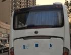 宇通旅游客车国五 35座 欧三电喷、有班车活