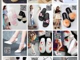 前店后厂鞋子批发,各大品牌一件混批,新品款式多种搭配