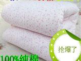 新疆棉花被子纯手工棉被单双人纯棉被芯春秋被冬被垫被褥子