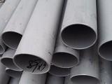 现货DN80国标0Cr19Ni10不锈钢无缝管价格表
