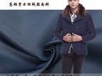 150D*160D锦涤混纺高档男士羽绒服面料 风衣户外化纤面料防水布料