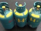 优质液化气LPG丙烷5公斤15公斤50公斤配送
