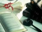 上海松江区企业工商查档,工商档案信息查询,律师代为调档