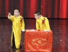 北京西城区相声培训班