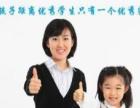 免费推荐-广西大学家教、广西师范学院家教辅导