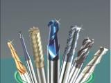 优势供应铣刀 2刃、4刃平底/球头/R角/深沟/铝用钨钢涂层铣刀