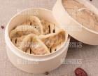 特色养生粥店 上海曼玲粥店加盟条件/费用详情