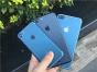 南京买苹果7分期付款怎么办理0首付上班族如何办理