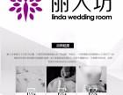 郑州婚纱礼服 丽人集团品牌介绍 品牌优势
