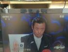 三星40寸高清液晶电视机低价转让了!