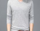 德州市羊毛衫新款发布 网上批发市场 濮院羊毛衫圈