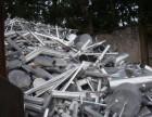 惠州平潭废锌回收 平潭回收废锌渣