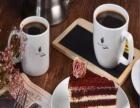 白兔糖咖啡 白兔糖咖啡加盟招商