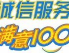 宁波欧派燃气灶维修售后服务中心 恭祝欧派新老客户五一节快乐
