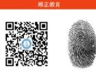 广东创新科技职业学院成人高等教育火热报名中