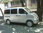 微型面包车出租 沈阳市内 长途 短途运输 小型搬家