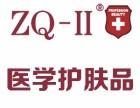 雅莎ZQ-II医美光电术后修复领导品牌整形医院美容院首选