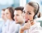 欢迎进入-!宁波小天鹅燃气灶(各中心)%售后服务网站电话