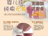 南京市浦口区心理想品牌专利婴儿袜