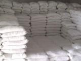 供应杭州仁和白水泥 装饰白水泥 内外墙白水泥 水磨石马赛克