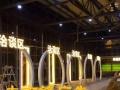济南专业制作 发光字 平板喷画 标识标牌 灯箱招牌