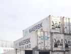 出售二手集装箱 冷藏集装箱,保温集装箱,集装箱房