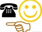 欢迎进入-广州松下消毒柜(各中心)售后服务网站电话