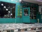 珠海学棋到香洲,香洲学棋在云舟,珠海云舟棋院象棋培训中心