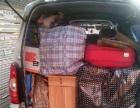 大型面包车中小型搬家 白领学生 租房搬家长短途拉货