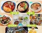 南昌中餐加盟蒸菜快餐 10平米开店做老板