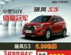 江淮汽车 SUV瑞风S3