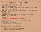 杭州大清谷户外大烧烤一日团建食材无限量人均100以内