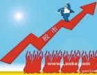 重庆股票开户佣金最低万1,手续费最低多少