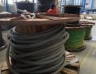 浙江杭州电缆线回收 杭州二手电缆线回收价格哪里高?