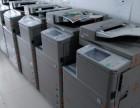 理光 佳能彩色,黑白复印机低价出售